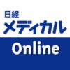 膀胱炎 ガイドライン外来診療2009:日経メディカル オンライン